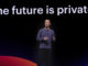 The Future is Private